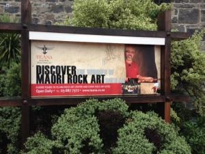 Te Ana Maori Rock Art Museum